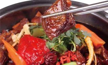 李记红焖羊肉店-美团