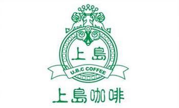 上岛咖啡(胜利路店)-美团