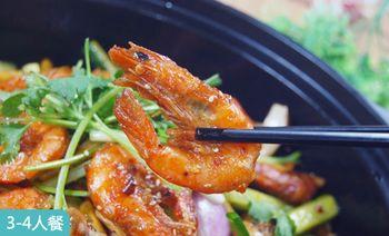 火焰虾煲(锦艺店)-美团