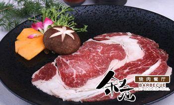 叙苑●烧肉餐厅-美团