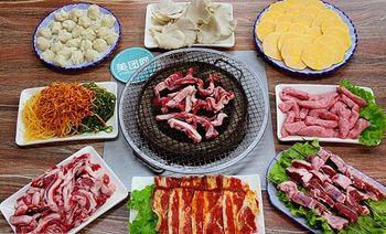 北朝鲜烤肉-美团