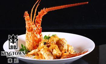 【虹梅路美食美食】-美团网上海站丹东团购在哪里都图片