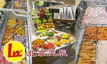 北京亚辰涮烤(迎宾大道店)-美团