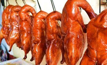 弘德果木烤鸭(长城小区店)-美团