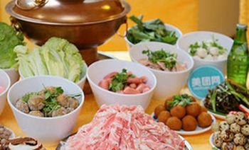 老街口老北京涮羊肉(总店)-美团