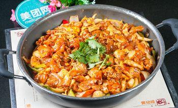 黄记煌三汁焖锅(万科城店)-美团