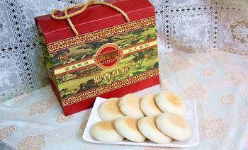 鼎香酥饼-美团