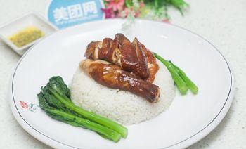 露斯餐厅(水库店)-美团