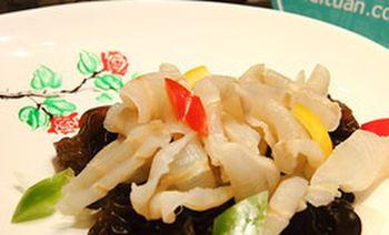 天丰国际酒店(中餐厅)-美团