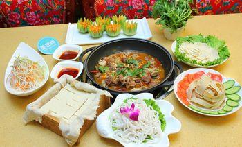 陕北川龙铁锅炖羊肉-美团