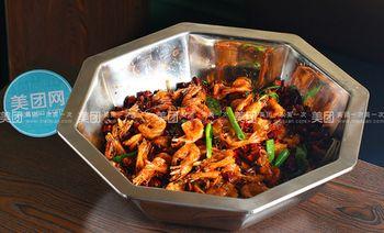 小红牛香辣虾蟹-美团