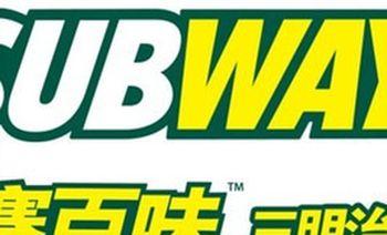 SUBWAY赛百味(大悦城店)-美团