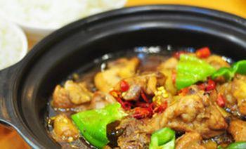 杨铭宇黄焖鸡米饭(三十一中店)-美团