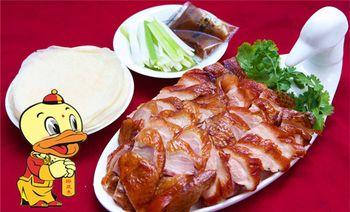 老北京果木烤鸭(太原街店)-美团