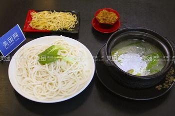 乐道砂锅米线·重庆鸡公煲-美团