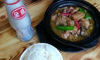 杨铭宇黄焖鸡米饭(步行街店)-美团