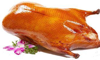 品意德北京烤鸭(京广路店)-美团