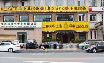 上岛咖啡西餐厅(五一广场店)-美团