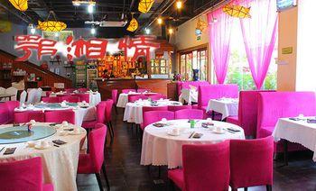 鄂湘情风味餐厅-美团