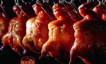 品禾港式烧鹅-美团