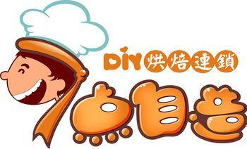 七点自造DIY烘焙连锁机构(郑州富田店)-美团