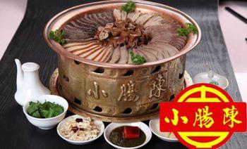 小肠陈卤煮(方庄店)-美团