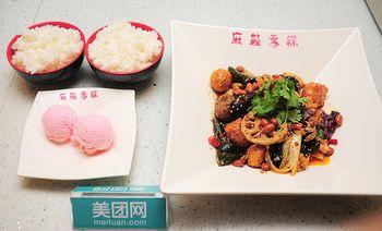 麻辣香锅(兴隆大都汇店)-美团