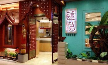 莲悦餐厅(万达店)-美团