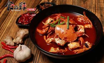 食在辣口味海鲜(五岭店)-美团