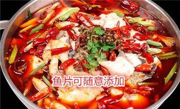 四川老字号片片鱼-美团