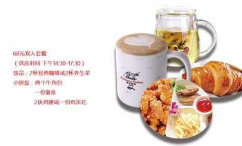 猫屎咖啡(丽日广场店)-美团
