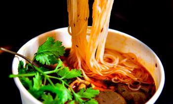 鸭血粉丝汤(三分店)-美团
