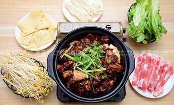 口口香重庆鸡公煲·万州烤鱼-美团