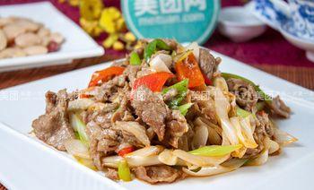 东北佬饺子坊-美团
