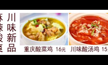 黄焖鸡米饭(家润多店)-美团