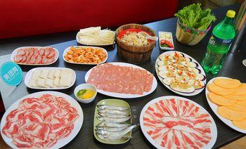 百度烤肉(中大店)-美团