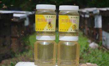 永亮蜂蜜(磁州窑店)-美团