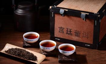 老白茶-美团