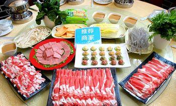 火锅王-美团