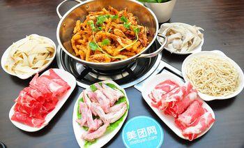 0048香辣虾(凤阳店)-美团