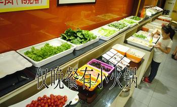 饭米喱自助小火锅-美团
