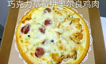 萨美溢披萨-美团
