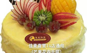 佳麦直营饼店(岗顶店)-美团