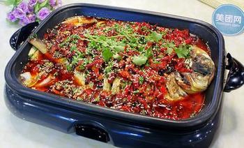 半天妖青花椒烤鱼-美团