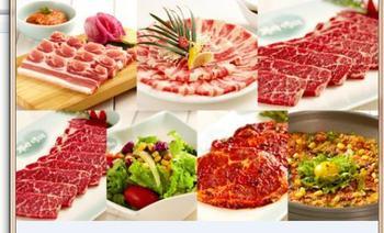 韩时烤肉(方庄店)-美团