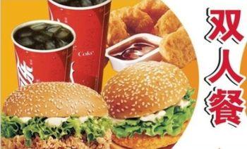 小当劳汉堡-美团