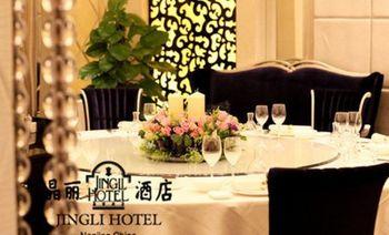 南京精菜馆(晶丽酒店)-美团