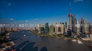 上海博物馆-美团