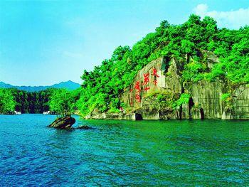 千岛湖中心湖区游船码头-美团