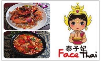 泰子妃东南亚特色餐厅(太古城店)-美团